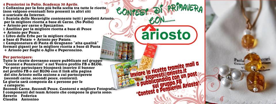 concorso ariosto